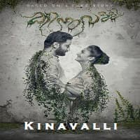 Kinavalli 2020 Hindi Dubbed