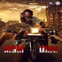 Mum Bhai (2020) Hindi Season 1