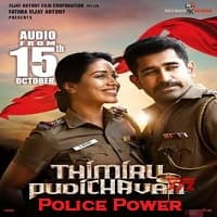 Police Power (Thimiru Pudichavan) Hindi Dubbed