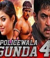Policewala Gunda 4 Hindi Dubbed