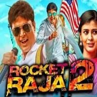 Rocket Raja 2 Hindi Dubbed