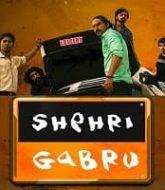 Shehri Gabru (2020)