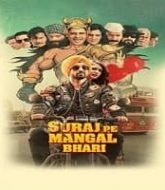 Suraj Pe Mangal Bhari (2020)