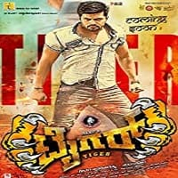 Tiger 2017 Hindi Dubbed