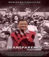 Transparency Pardarshita (2020) Hindi Season 1