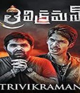 Trivikraman Hindi Dubbed