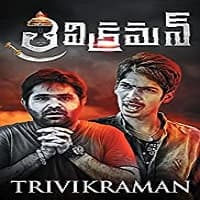 Trivikraman Hindi Dubbed