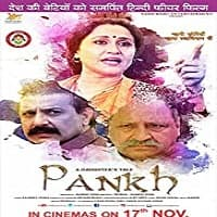 A Daughter's Tale PANKH (2017)