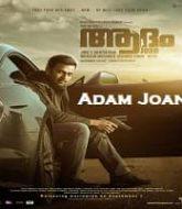 Adam Joan 2020 Hindi Dubbed