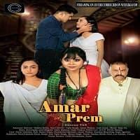 Amar Prem (2020) NueFliks
