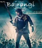 Bajrangi (Bhajarangi 2020) Hindi Dubbed