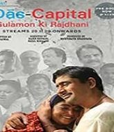 Das Capital Gulamon Ki Rajdhani (2020)