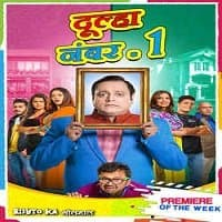 Dulha Number 1 Hindi Dubbed