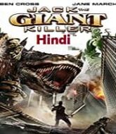 Jack the Giant Killer Hindi Dubbed