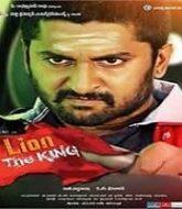 Lion The King (Janda Pai Kapiraju) Hindi Dubbed