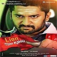 Lion The King Janda Pai Kapiraju Hindi Dubbed Full Movie Watch Online Free Cloudy Pk