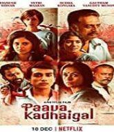 Paava Kadhaigal (2020) Hindi Season 1