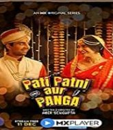 Pati Patni Aur Panga (2020) Hindi Season 1