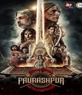 Paurashpur (2020) Hindi Season 1