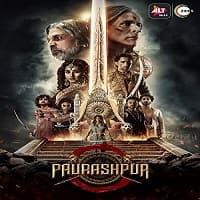 Paurashpur (2020) Hindi Season 1