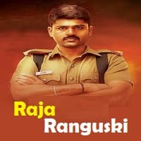 Raja Ranguski Hindi Dubbed