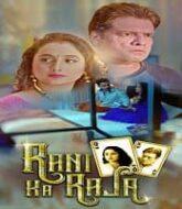 Rani Ka Raja (2020) Hindi Season 1