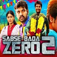 Sabse Bada Zero 2 Hindi Dubbed