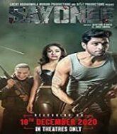 Sayonee (2020)