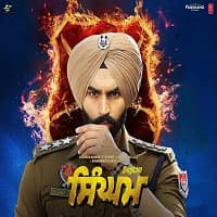 Singham 2019 Hindi Dubbed