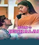 Suno Jethalal (2020) Hindi Season 1
