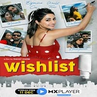 Wishlist (2020)