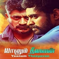 Yaanum Theeyavan Hindi Dubbed