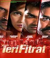 Ye Hai Teri Fitrat (2020)