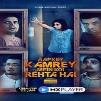 Aapke Kamre Mein Koi Rehta Hai (2021) Hindi Season 1