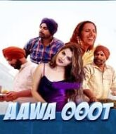 Aawa Ooot (2020)