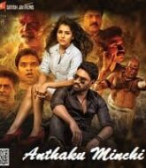 Anthaku Minchi Hindi Dubbed