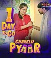 Gharelu Pyaar (2021) Hindi Season 1