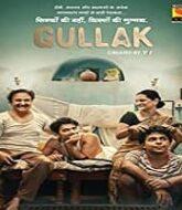 Gullak (2019) Hindi Season 1