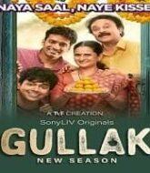 Gullak (2021) Hindi Season 2