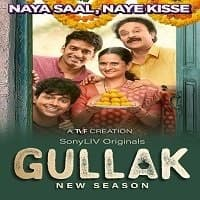 Gullak (2021) Hindi Season 2
