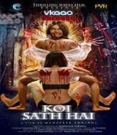 Koi Sath Hai (2021)