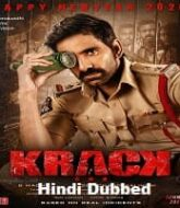 Krack 2021 Hindi Dubbed