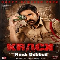 Krack 2021 Hindi Dubbed