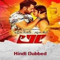Lee 2021 Hindi Dubbed