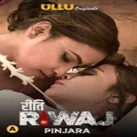 Riti Riwaj (Pinjara) Part 6