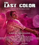 The Last Color (2020)