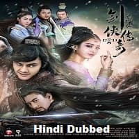 The Legend Of Zu Hindi Dubbed