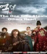 The One Who Steals Others Heart Hindi Dubbed