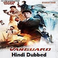Vanguard 2020 Hindi Dubbed