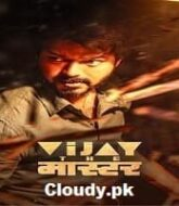 Vijay The Master 2021 Hindi Dubbed